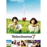 �e���V�l�}7 DVD-BOX