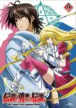 The Legend Of The Legendary Heroes 9