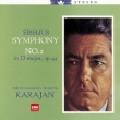 Sym, 2, 5, : Karajan / Po (1960)