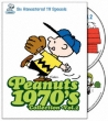 Peanuts 1970's Collection Vol.2