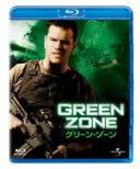Green Zone (Blu-ray & DVD)