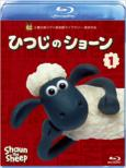 Shaun The Sheep 1
