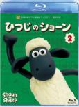 Shaun The Sheep 2