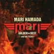 Golden Best Hamada Mari -Victor Years-
