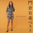 Kadokura Yuki Best-My Selection-