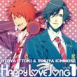 Uta No Prince Sama Happy Lovesong 1