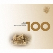 Best Vienna Philharmonic(Vpo)100 6cd