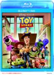 TOY STORY 3 (Blu-ray +DVD Set)