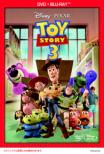 TOY STORY 3 (DVD +Blu-ray Set)