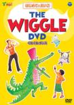 Hajimete No Eigo Series (1)the Wiggle Dvd(Kunekune Dance)