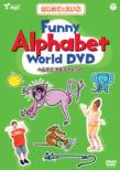 Hajimete No Eigo Series (3)funny Alphabet World Dvd