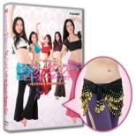 Aalanju No Belly Dance Beauty Diet Kihon Hen -Ichinichi Gofun De Kiku!Sho Chuukyuu Exercise-