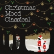Christmas Mood -Classical-