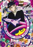 KODA KUMI LIVE TOUR 2010 -UNIVERSE-