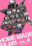 HOME MADE FILMS Vol.4