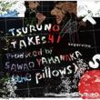 Sugervine / Two Weeks To Death Takeshi Tsuruno