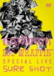 Brahman / Ego-wrappin' Special Live Sure Shot