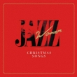 Jazz Woman Christmas Songs