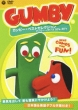Gumby Best Selection The Early Years 50`s &60`s