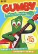 Gumby Best Selection 80`s