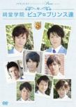 Takumikun Series Pure Making Dvd Zenin Ver.