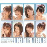 Alo-Hello! 4 Morning Musume.Blu-Ray Disc