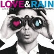 Love & Rain -Love Songs - Toshinobu Kubota