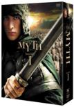 The Myth Dvd-Box1