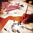 Love Festival / フェスティバルは突然に: テニプリオールスターズ