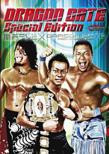 Dragon Gate Another Season-Kansai Tv Studio Match-