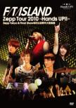 FTIsland Zepp Tour 2010 `Hands Up!!` Zepp Tokyo & Final Show @ JOy