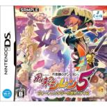 Shiren the Wanderer 5: Fortune Tower to Unmei no Dice