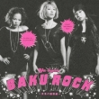 BAKUROCK `s`