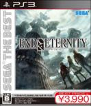 SEGA THE BEST: End of Eternity(�G���h �I�u �G�^�j�e�B)