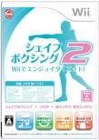 Shape Boxing 2 Wii de Enjoy Diet!