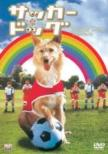 Soccer Dog:The Movie