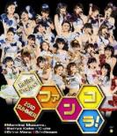 Hello! Project 2010 Summer -Fankora!-