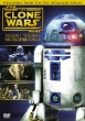 Star Wars: The Clone Wars First Season Vol.2