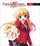 FORTUNE ARTERIAL: Akai Yakusoku Vol.1(+CD)