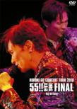 HIROMI GO CONCERT TOUR 2010 55!!�`�� FINAL �`Big Birthday�`