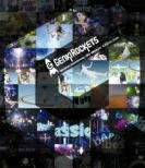 make.believe 3D Music Clips e.p.(Blu-Ray)
