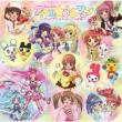 Minna No Idol Collection-Tv Anime Hit Song Shuu-