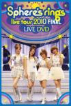 -Sphere' s rings live tour 2010-FINAL LIVE DVD