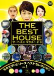 The Best House 123 (1)