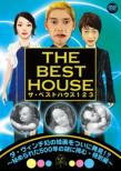 The Best House 123 (3)