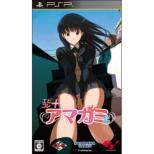 Ebikore +Amagami Game Soft (Playstation Portable)