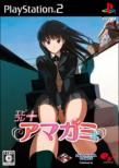 Ebikore +Amagami
