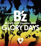 B'z LIVE-GYM Pleasure 2008 -GLORY DAYS-(Blu-ray)