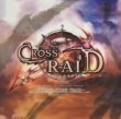 Shining Force Cross Raid Original Soundtrack