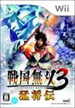 Samurai Warriors 3 Xtreme Legends